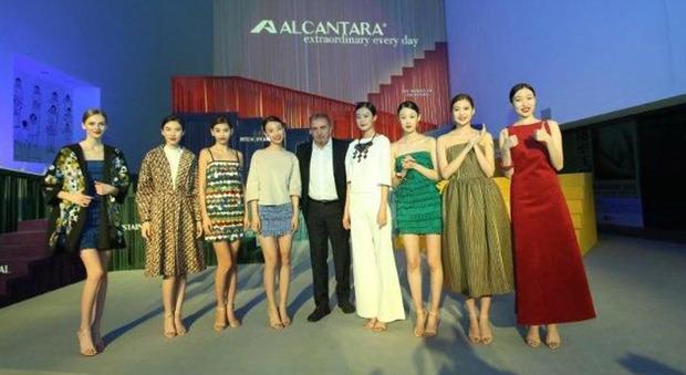 Al CAFA Museum si è svolto The World of Alcantara