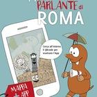 Roma dagli occhi dei più piccoli: arriva la nuova app a portata di bimbo per scoprire la Capitale