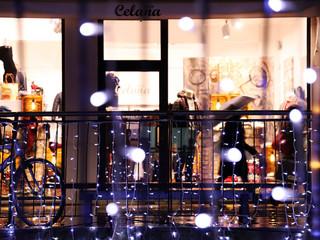 New Celana, Riviera Magellano 1, 30174 Venezia-Mestre