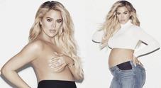 Khloè Kardashian, mamma  trendy: la sua linea di jeans