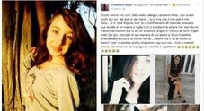 """L'addio di Donatella su Facebook: """"Ti prego torna tra noi"""". E tra i commenti ancora critiche"""