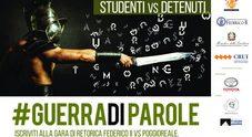 """Toyota oltre l'auto: nel carcere di Poggioreale per la """"sfida di parole"""" detenuti-studenti"""