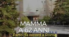 Roma, diventa mamma a 62 anni: parto da record all'Ospedale San Giovanni