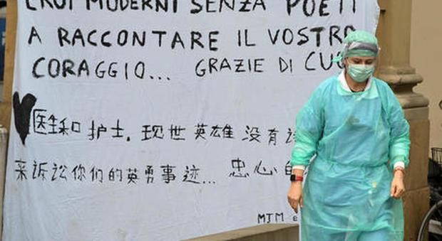 Coronavirus, la lettera dei medici di Bergamo: «Ospedale contaminato, epidemia fuori controllo. I più anziani non vengono rianimati»