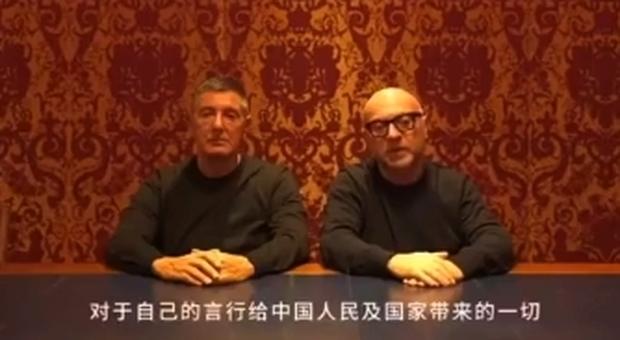 Dolce e Gabbana chiedono scusa ai cinesi, ma per i social è «troppo tardi»