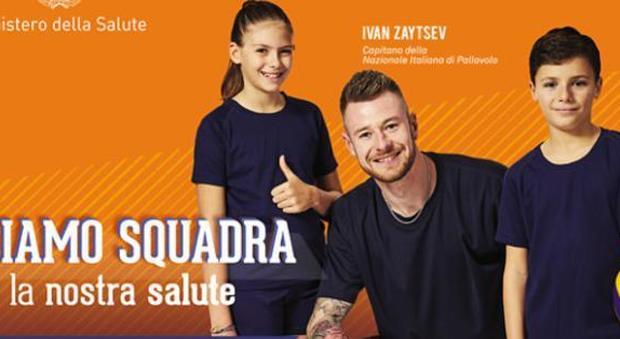 Vaccini, Zaytsev protagonista nuova campagna del ministero della Salute