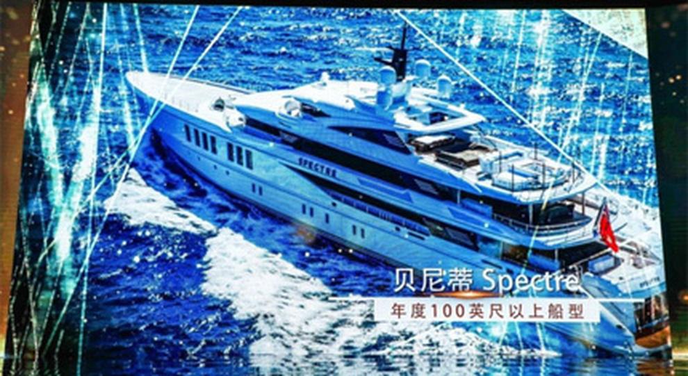 Lo Spectre di Benetti premiato con il Best of the Best di Robb Report Cina