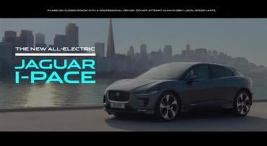 Jaguar I-Pace, debutta il primo giaguaro elettrico