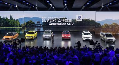 L'impero dei Suv. In Cina Volkswagen punta sugli sport utility per rafforzare la leadership
