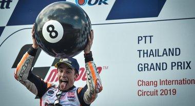 Gp Thailandia, Marquez si prende tutto: conquista gp e mondiale, 4° titolo di fila, ottavo complessivo
