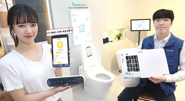 Bidet hi-tech, connesso alla rete ed azionabile tramite app. In attesa dei comandi vocali