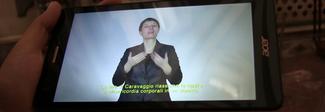 Pio Monte della Misericordia, l'integrazione passa dalle videoguide
