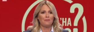 """Il disturbatore Michele Caruso telefona a """"Chi l'ha visto?"""". E Federica Sciarelli si arrabbia"""