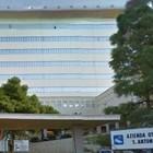 Neonato muore all'ospedale di Trapani 24 ore dopo la nascita: genitori fanno denuncia