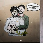 Roma, rimosso il murales con l'abbraccio Zaky-Regeni. La street artist Laika: «Faceva così tanta paura?»