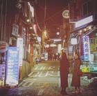 Itaewon-Seul