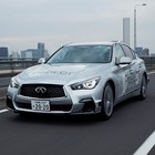 A spasso per le vie di Tokyo: Infiniti Q50 si guida da sola grazie a 12 telecamere, 12 sonar, 9 radar e 6 scanner