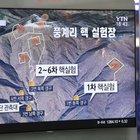 Corea del Nord, smantellato il sito per i test nucleari