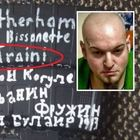 Luca Traini, la dedica in Nuova Zelanda sui mitra del killer Brenton Tarrant
